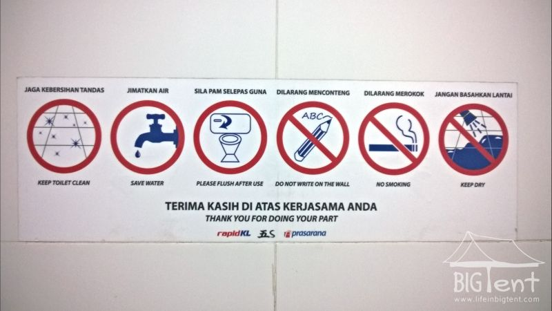 Funny malaysian signs life in big tent for How to keep a toilet clean