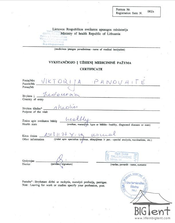 Medical report for Darmasiswa