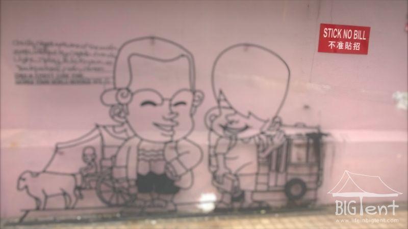 Street art sign