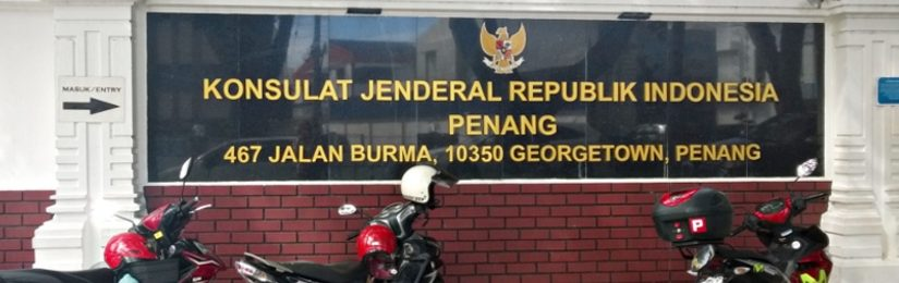 How to get Indonesian visa in Penang, Malaysia